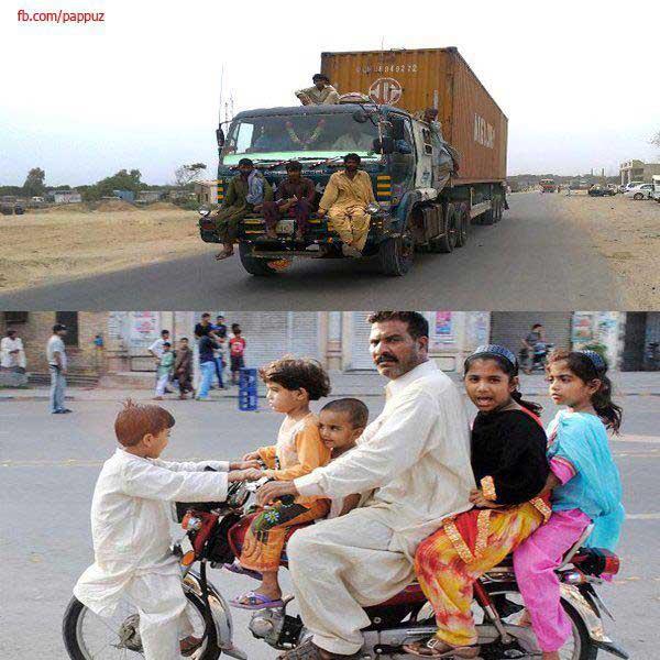 Αυτά συμβαίνουν μόνο στο Πακιστάν!
