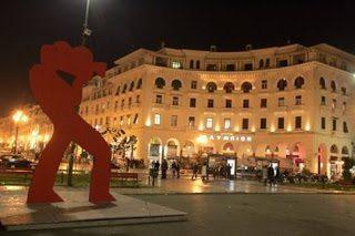 Φεστιβάλ κινηματογράφου Θεσσαλονίκη