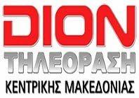 Dion TV