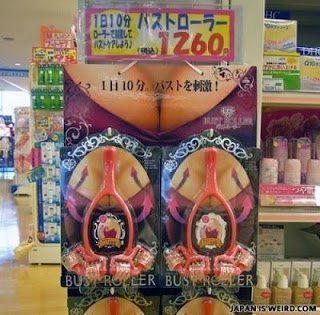 Και όλα αυτά στην Ιαπωνία
