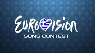 Δύσκολη η φετινή συμμετοχή της χώρας μας στην Eurovision