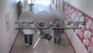 Δασκάλα σέρνει σε όλο το σχολείο μαθητή με ειδικές ανάγκες
