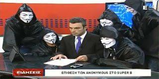 Πριν λίγο – Έφοδος των Anonymous  στο Super B της Πάτρας