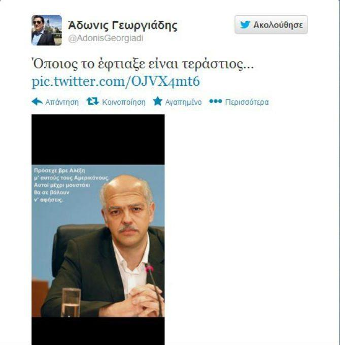 Έτσι ο Άδωνις Γεωργιάδης χλεύασε τον Αλέξη Τσίπρα μέσω Twitter