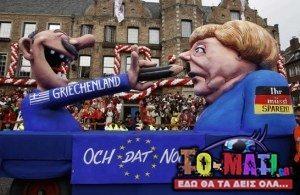 Η Μέρκελ σε άρμα σε καρναβάλι της Γερμανίας