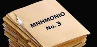 Αυτό είναι το μνημόνιο 3 μεταφρασμένο στα Ελληνικά