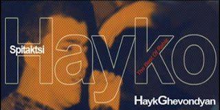 Ακούστε το τραγούδι με τίτλο Hayko Ghewondyan