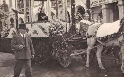 Έτσι ήταν το καρναβάλι στην Πάτρα το 50'