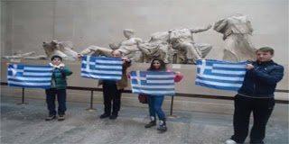 Κόρη πρώην υφυπουργού χαρακτήρισε την Ελληνική σημαία που υψώθηκε στα Ελγίνεια ως  Εθνική Βλαχιά.