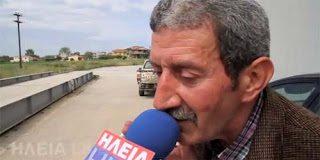 Video: Αυτός είναι ο Ανδρέας ο άνεργος από τον Πύργο Ηλείας