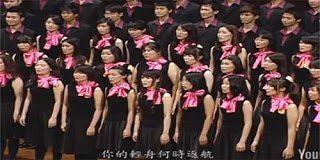 """Η """"Σαμιώτισσα"""" στα Ταϊβανέζικα"""