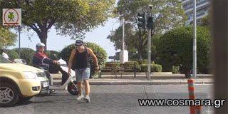 Η καλύτερη φάρσα στην Ελλάδα με ανυποψίαστους οδηγούς