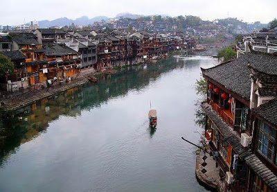 Κίνα που απαρνήθηκε τον εκσυγχρονισμό