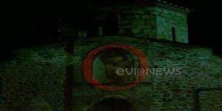Θαύμα; Σχηματίστηκε πρόσωπο πάνω σε εκκλησία στην Εύβοια