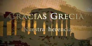 Ένα video απο Ισπανούς μαθητές