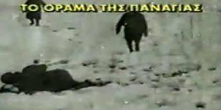 Θαύμα το 1940 Οι Έλληνες αγωνιστές είδαν την Παναγιά