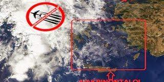 Εικόνες της NASA απεικονίζουν τους αεροψεκασμούς πάνω από την στην Ελλάδα