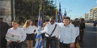 Η απόδειξη ότι όλοι οι Έλληνες  ΔΕΝ είναι ρατσιστές