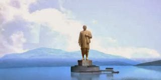Ξεκίνησε η κατασκευή του μεγαλύτερου αγάλματος στον κόσμο