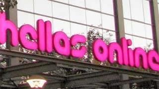 Η HOL απέλυσε όλους τους εργαζομένους στο τηλεφωνικό κέντρο