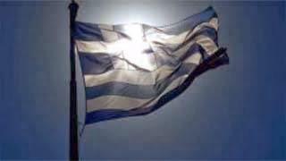 Να τι θα γίνει σύντομα στην Ελλάδα