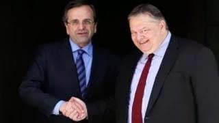Σαμαράς και Βενιζέλος απολύουν Έλληνες και προσλαμβάνουν αλλοδαπούς