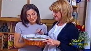 Δείτε το video που θέλει να ξεχάσει η Δέσποινα Βανδή