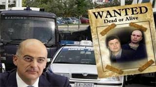 video – Ο Δένδιας επικηρύσσει τους τρομοκράτες με 4 εκατομμύρια Ευρώ!