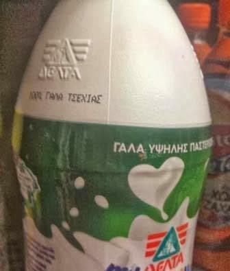 γάλα Τσεχίας