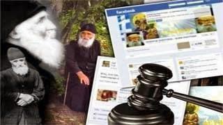 Καταδικάστηκε ο δημιουργός του γκρουπ «Γέροντας Παστίτσιος»