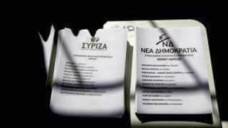Νέα Δημοσκόπηση – Πάνω από 30% ο ΣΥΡΙΖΑ – Τρίτη η Χρυσή Αυγή!