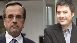 Ποιος είναι πιο επικίνδυνος για τον Ελληνικό λαό; Ο Σαμαράς ή ο Ξηρός;