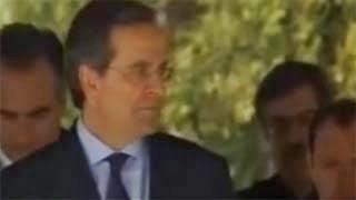 Βίντεο Ντοκουμέντο – Άθεος και ο Σαμαράς!