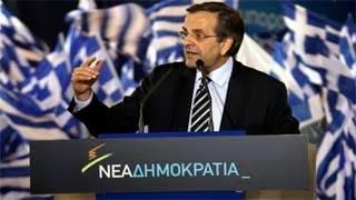 Ο Σαμαράς αλλάζει όνομα στη ΝΔ – Δείτε πως θα λέγετε το κόμμα