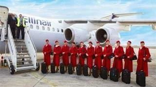 Ellinair: Γνωρίστε τη νέα, ΕΛΛΗΝΙΚΗ αεροπορική εταιρεία