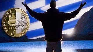 Ένας στους τρεις Έλληνες θέλει να φύγουμε από το Ευρώ
