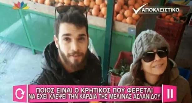 ένας 25χρονος από την Κρήτη
