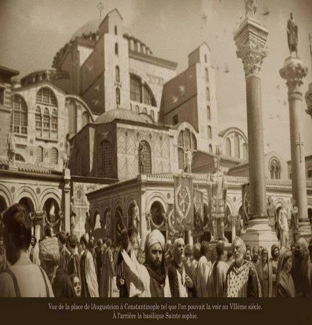 Άγια Σοφία Κωνσταντινούπολης