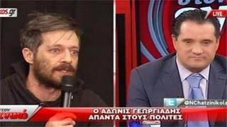 Ο άνεργος που τα έβαλε on air τον Άδωνη Γεωργιάδη!