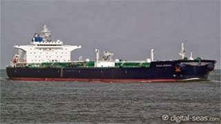 ΕΚΤΑΚΤΗ ΕΙΔΗΣΗ – Ελληνικό πλοίο μάλλον βρήκε το χαμένο Boeing