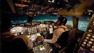 Το χαμένο Boeing βρίσκεται το Αφγανιστάν και οι επιβάτες
