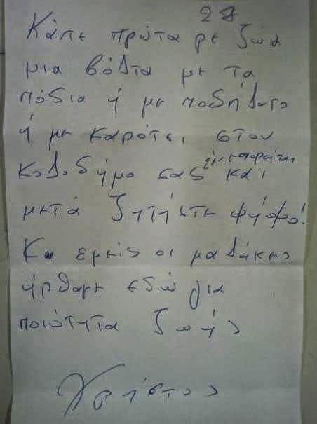 Ωραιόκαστρο της Θεσσαλονίκης