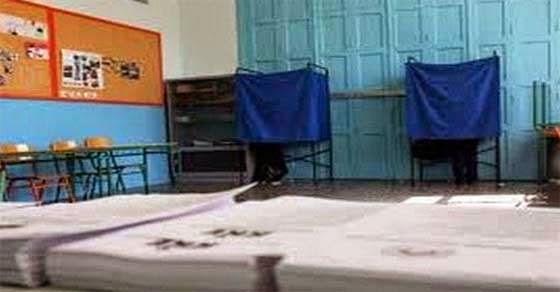 Το ψηφοδέλτιο της… οργής