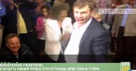 Δείτε το ζεϊμπέκικο που χόρεψε ο Απόστολος Γκλέτσος