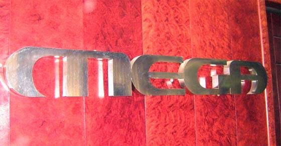 Σε κρίση πανικού βρίσκεται το MEGA