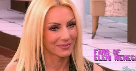 Δείτε πως είναι η Έλενα Τσαβαλιά χωρίς μακιγιάζ