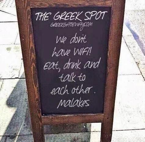 Ο Έλληνας φαίνεται