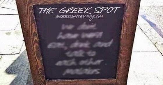 Αυτή είναι η φωτογραφία από ελληνικό εστιατόριο που κάνει θραύση