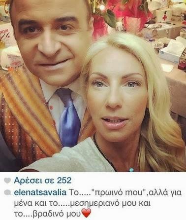 Έλενα Τσαβαλιά - Σεφερλής