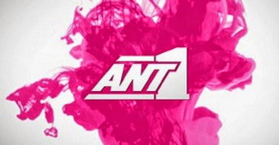 Βαριά καμπάνα έφαγε ο Ant1 από το ΕΣΡ για τα τηλεπαιχνίδια